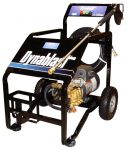 Dynablast CR2010DE1 Cold Water Pressure Washer